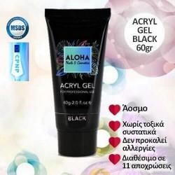 Aloha Acrylgel Black (Μαύρο) 60gr