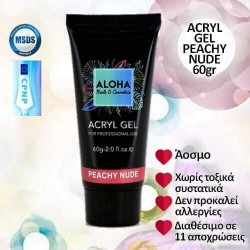 Aloha Acrylgel Peachy Nude (Φυσικό ροδακινί) 60gr