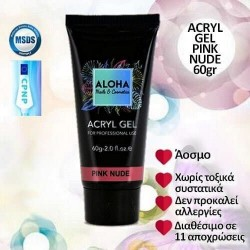 Aloha Acrylgel Pink Nude (Φυσικό Ροζ) 60gr