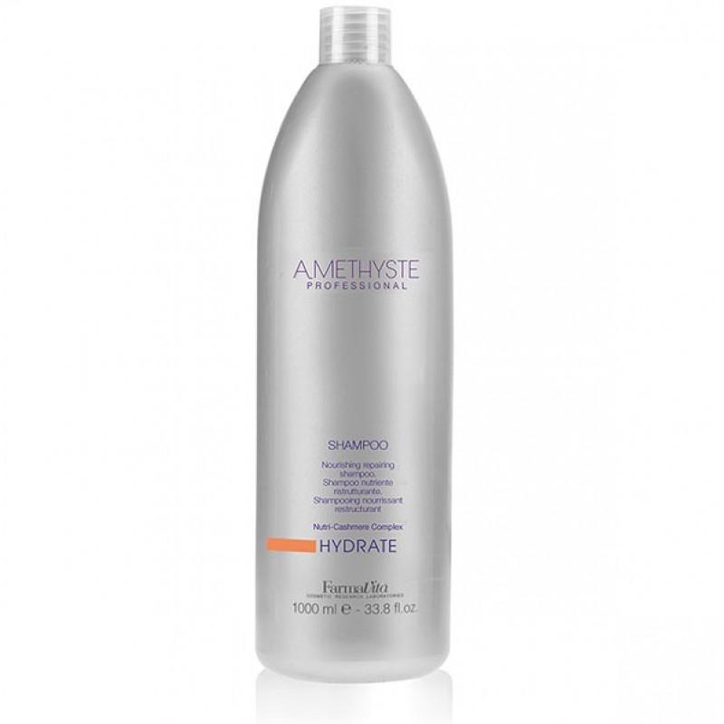 Σαμπουάν Θρέψης Για Ξηρά Και Ευαίσθητα Μαλλιά Amethyste Hydrate Shampoo 1lt
