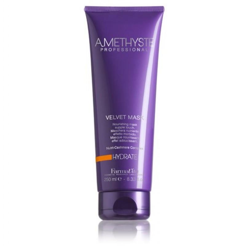 Μάσκα Θρέψης Για Ξηρά Και Ευαίσθητα Μαλλιά Amethyste Hydrate Mask 250ml