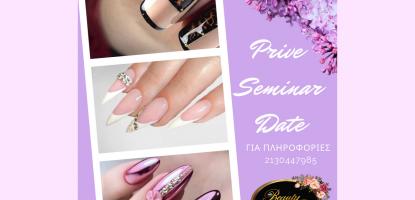 Prive Seminar Date