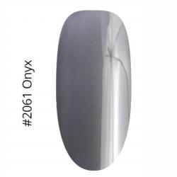 Ημιμόνιμο Βερνίκι Gel It Up 2061 Onyx 11ml