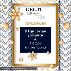Ειδική Προσφορά 8 Ημιμόνιμα +2 Δώρο Gel It Up