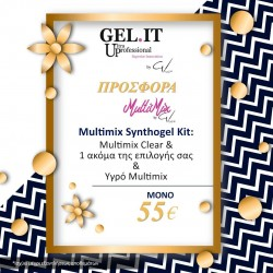 Ειδική Προσφορά Gel It Up Multimix Synthogel Kit