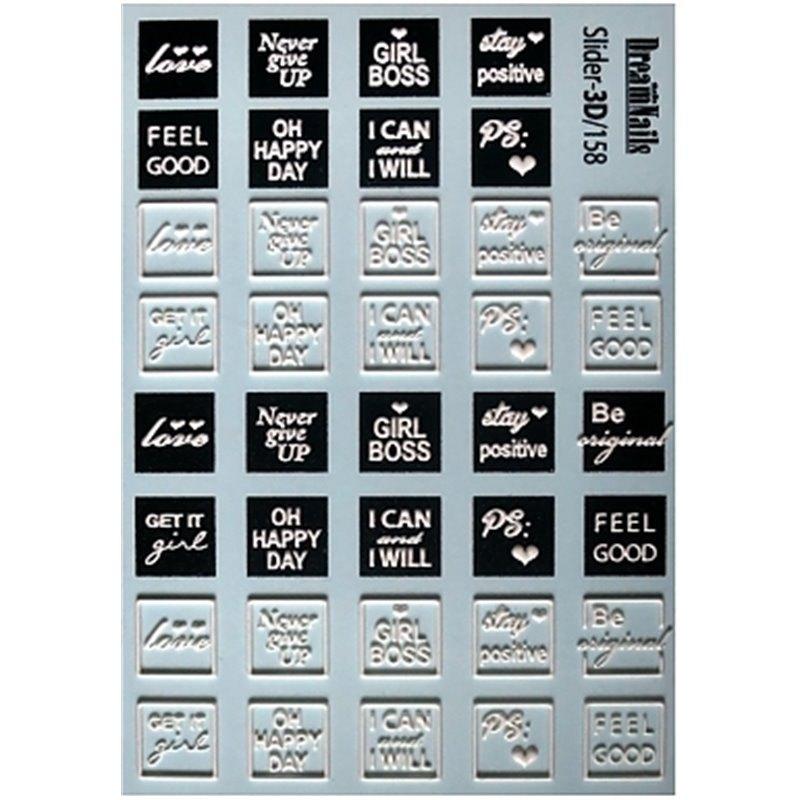 Αυτοκόλλητα Νυχιών J.K Dream Nails 3D Slider 158 (113866)