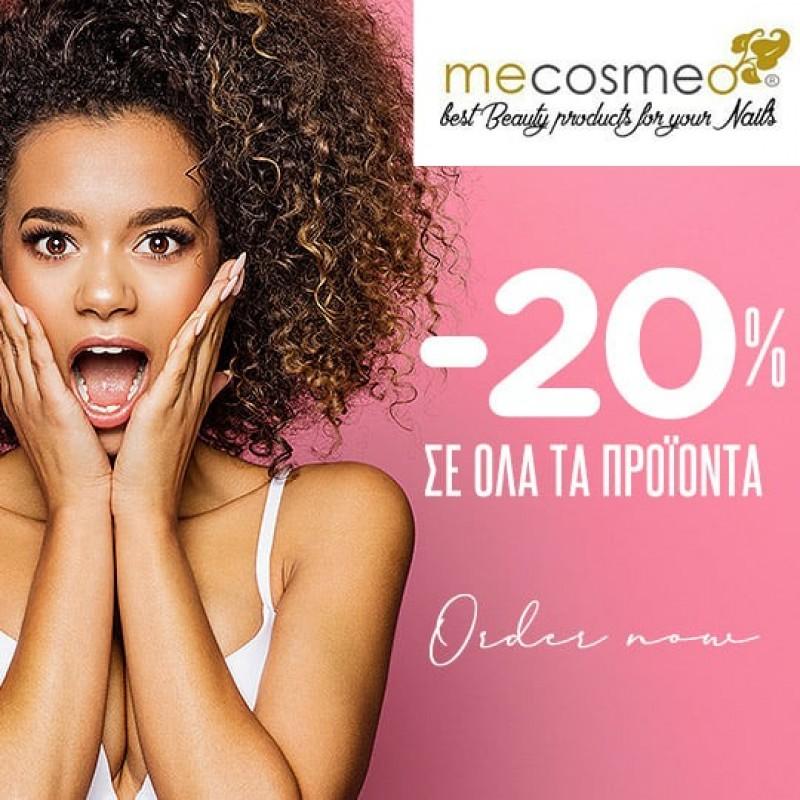 Προσφορά Mecosmeo 20%