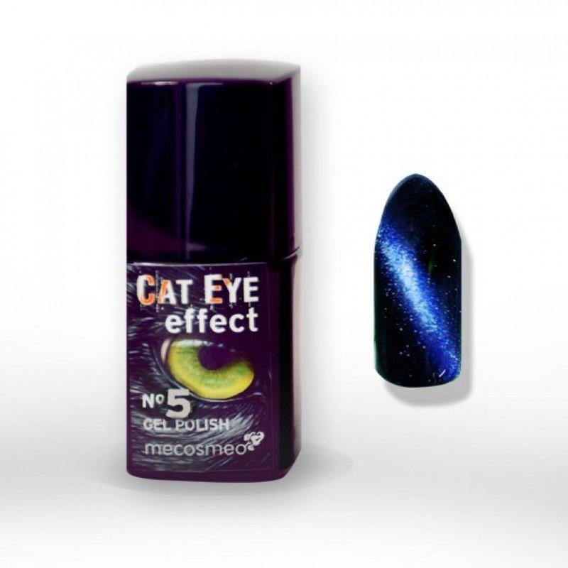 Ημιμόνιμο βερνίκι Mecosmeo Cateye Effect Nr.5 10ml