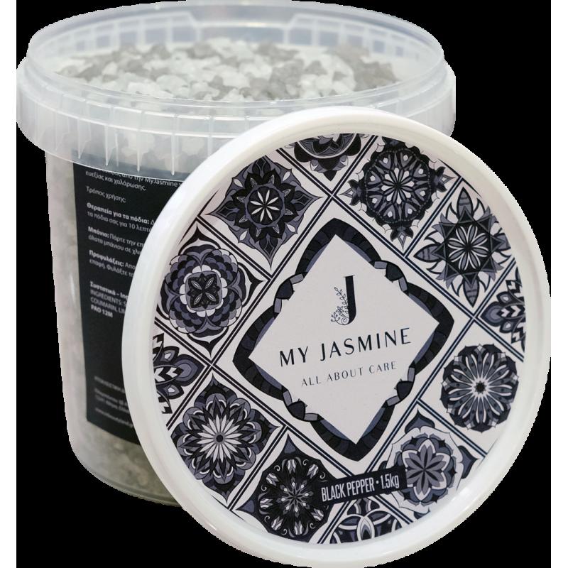 'Aλατα Μπάνιου Και Πεντικούρ My Jasmine Black Pepper 1.5kg