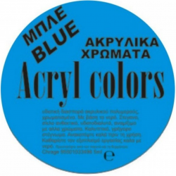 NM ΑΚΡΥΛΙΚΟ (ACPAINT BLUE)
