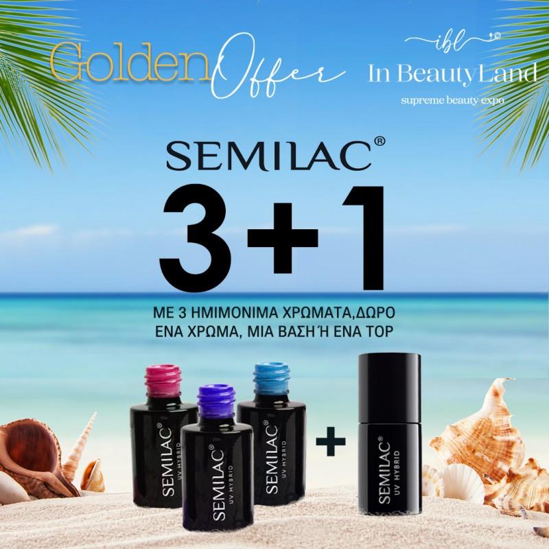 Προσφορά Semilac 3+1