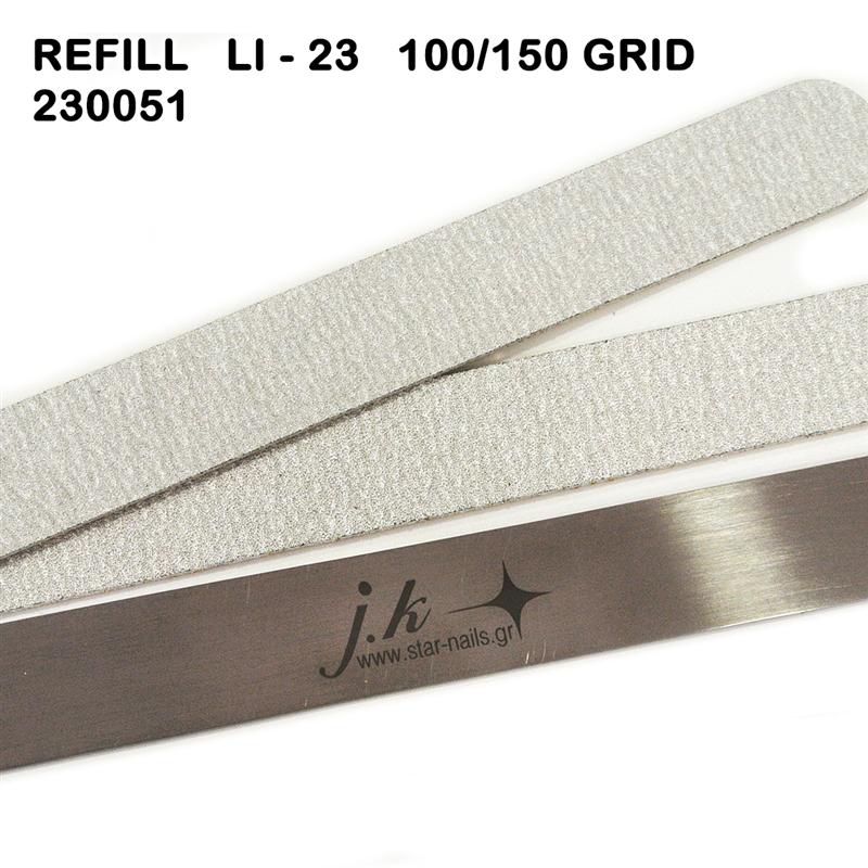 J.K Ανταλλακτικά Λίμας Li-23B 100/150