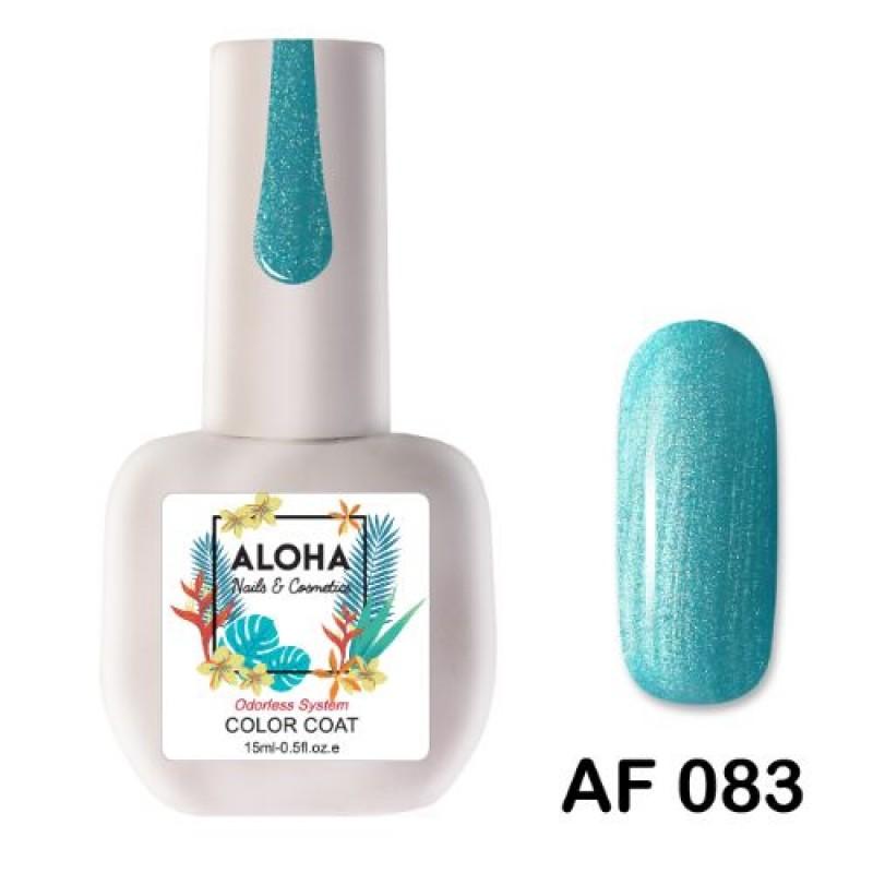 Ημιμόνιμο Βερνίκι-Μανό Aloha AF 083 Pearl Blue Turqoise 15ml