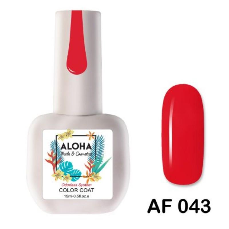 Ημιμόνιμο Βερνίκι Νυχιών- Μανό Aloha AF043 Coral Red 15ml