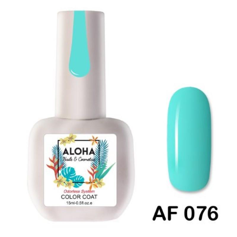 Ημιμόνιμο Βερνίκι Νυχιών- Μανό Aloha AF076 Mint 15ml
