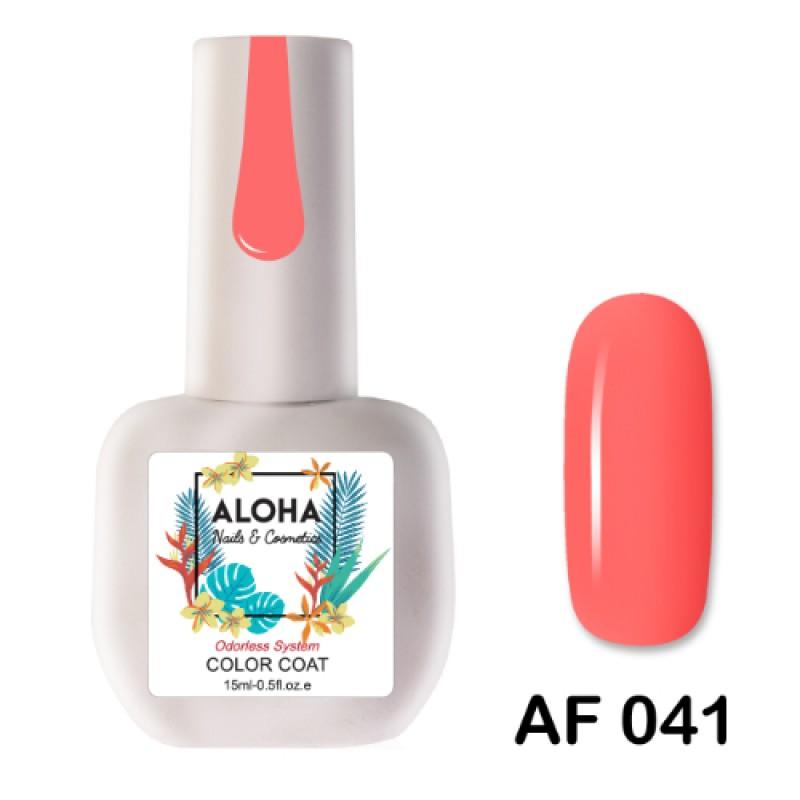 ALOHA AF041 CORAL 15ml