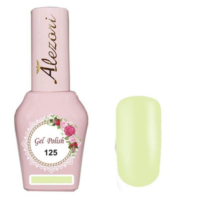 Ημιμόνιμο βερνίκι Νυχιών  Alezori Gel polish №125 15ml.