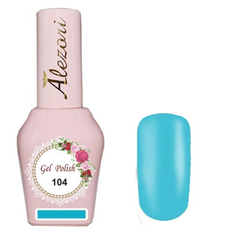Ημιμόνιμο βερνίκι Νυχιών  Alezori Gel polish №104 15ml.