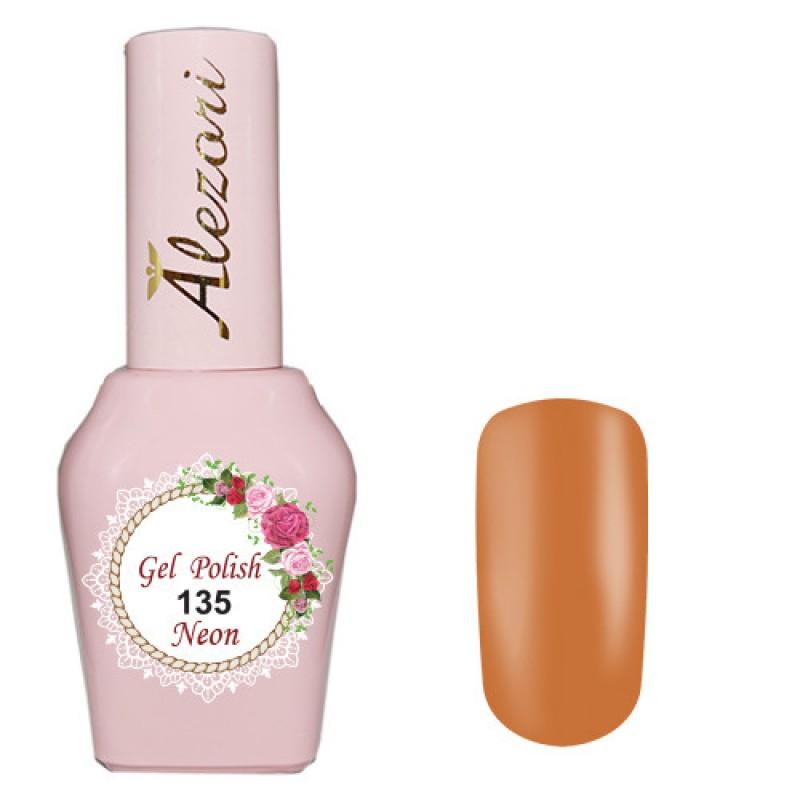 Ημιμόνιμο βερνίκι Νυχιών - Μανό Alezori Gel polish №135 Σκούρο Πορτκαλί 15ml