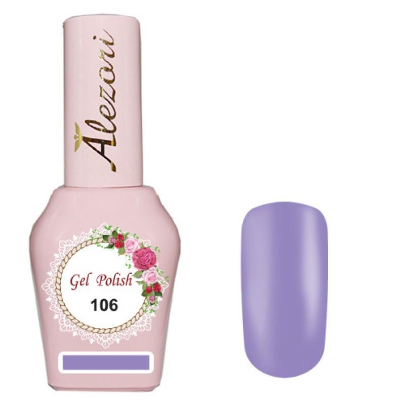 Ημιμόνιμο βερνίκι Νυχιών  Alezori Gel polish №106 Μωβ- Μπλε 15ml.