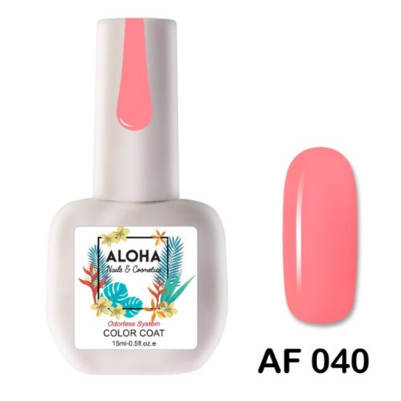 Ημιμόνιμο Βερνίκι Νυχιών - Μανό  Aloha AF 040 Coral Pink  15ml