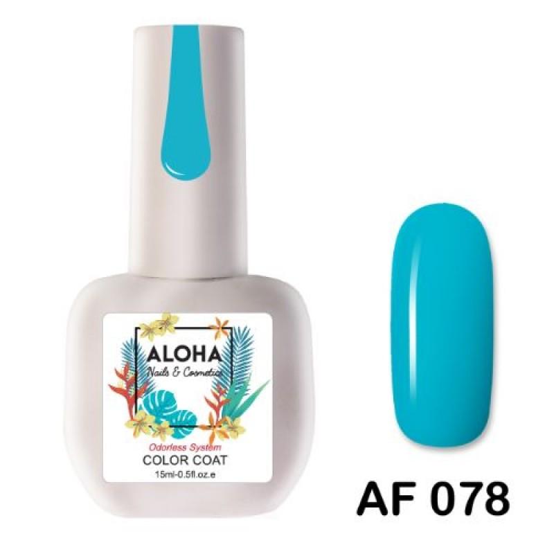 Ημιμόνιμο Βερνίκι Νυχιών- Μανό Aloha AF078 Light Blue 15ml