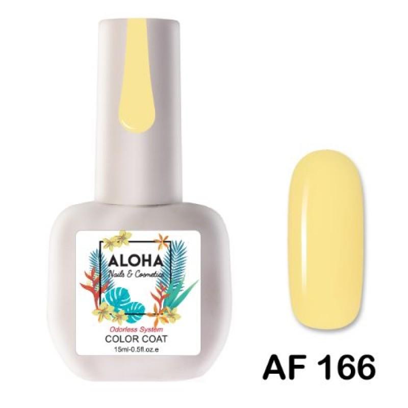 Ημιμόνιμο Βερνίκι Νυχιών- Μανό Aloha AF166 Soft Banana Yellow 15ml