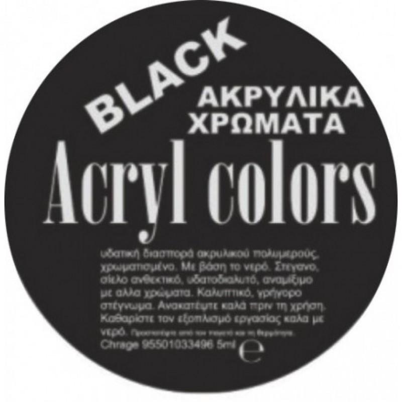 NM ΑΚΡΥΛΙΚΟ (ACPAINT BLACK)