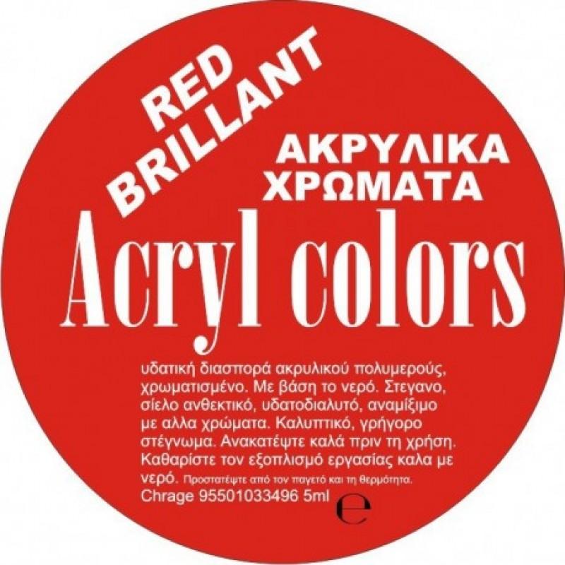 NM ΑΚΡΥΛΙΚΟ (ACPAINT RED)