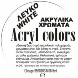 NM ΑΚΡΥΛΙΚΟ (ACPAINT WHITE)